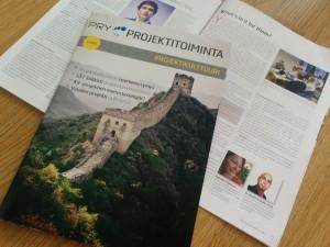 PRY's magazine